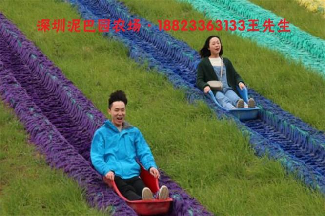 周末假日深圳周边团队旅游休闲拓展野炊就来泥巴园农家乐