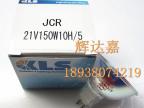 KLS,JCR 21V150W10H/5长寿灯泡ACMI顺康冷光源显微镜照明灯泡