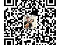 燕郊天洋城华程音乐吉他架子鼓钢琴乐器培训免费试课