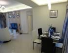 丽海阳光 1室 0厅 40平米 出售