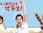 北京通州高中理综补习班,高一语文,高三英语辅导