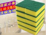 家用海绵擦清洁布百洁布洗碗擦厨房用品批发