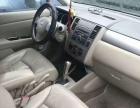 日产 骐达 2007款 1.6 自动尊贵型转让私家爱车日产骐达车