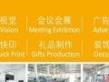 河北廊坊固安广告印刷制作直接厂家、北京每天专车发货