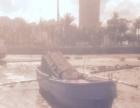 便宜出售钓鱼船