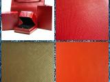 120g 网格纹充皮纸 八角盒专用艺术纸 各色可选