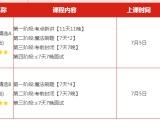 黑龙江省考马上来临,你还在等什么