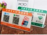 深圳安全生产标志标牌制作印刷加工