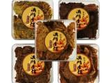 特产手信!港澳之家第一家香记 XO酱烤肉粒干片 230g牛肉片