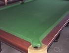 厂家直销台球桌1800一台,包送包安装