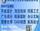 东莞厚街宝屯村CAD绘图培训,厚街合众电脑培训