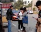 天津派发公司河西区公司正规报价