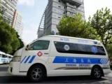 岳阳救护车出租,长途跨省120急救车,私人重症急救车