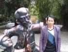 中国人寿保险理财咨询服务