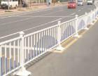北京公路隔离栏-北京公路栅栏-北京公路防护栏
