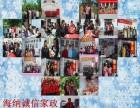 为北京北小区提供住家保姆,育儿嫂,白班阿姨,钟点工