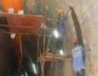 泰州防水堵漏公司《泰州沉降缝堵漏公司