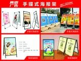 广州越秀新塘招牌喷绘广告,宣传单,海报单据印刷等