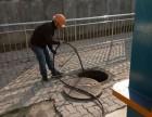 海门临江镇工厂污水管道清洗,污水井清理,化粪池清掏及维护方法