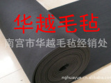 采购毛毡 华越毛毡厂直销  针刺化纤毡无纺布 彩色无纺布