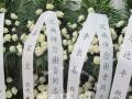 无锡葬礼殡仪追悼鲜花花篮花圈胸花