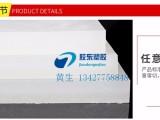 广东佛山pp板PVC板聚丙烯 绝缘材料 硬塑料 板塑胶板