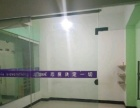 西站直租商铺天源温泉酒店 做公司写字楼办公房做商铺