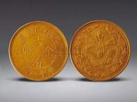 本人长期上门收购古钱币 长期有效