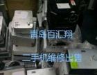 青岛专业投影仪维修 配件齐全 承接批量安装