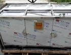 做豆腐的机器设备 全自动豆腐机6盒油皮机价格全自动豆油皮机