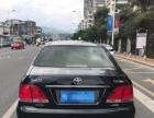丰田 皇冠 2009款 2.5 手自一体 Royal特别导航版-