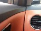 雪佛兰 科鲁兹 2011款 1.6 手动 SL天地版