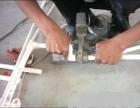 东城区东单安装马桶安装水管水龙头地漏安装水管水电改造