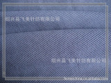 CVC 罗纹布 2*2罗纹40S 针织面料