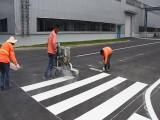 苏州厂房办公室装修苏州道路划线苏州地下车库施工