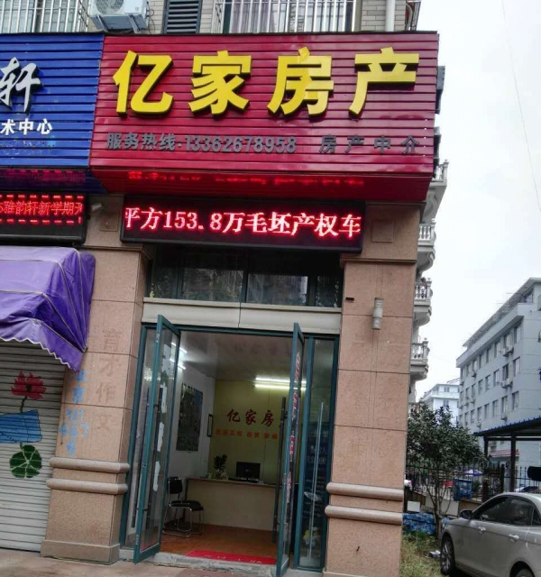 台州房产 台州二手房 椒江新明半岛 2室1厅1卫 89㎡   详情描述 小区