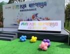 杭州湖州苏州专业倒金沙启动道具开幕庆典活动流沙启动道具租赁