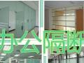 成都专业, 门窗 阳光房 钢结构 纱窗门制作及维修