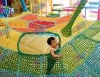 绳网部落 彩虹树彩虹网蜂巢网加盟 儿童乐园