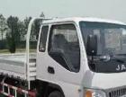 2.8米长货箱皮卡车搬家拉货中小型长短途均可以