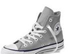 匡威帆布鞋,三叶草贝壳头板鞋、优质鞋高性价比