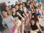 西昌钢管舞培训班 零基础钢管舞培训学校 爵士舞培训