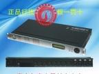 加拿大史力卡 XILICA XA 2040 2进4出音频 处理器 矩阵