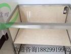 陶瓷铝合金橱柜 全铝金柜体加盟 厨卫设备