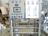 湛江水产养殖水处理循环设备+厂家直销
