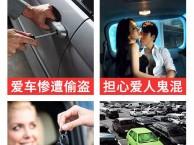 保定安装车辆管理系统租车定位系统车贷GPS