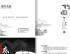 设计画册赠网站赠海报设计