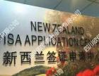 新西兰首都奥克兰急招送货司机10名包吃住月薪3万3