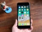 分期买iphone8,苹果8分期怎么买