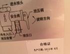 万和电热水器